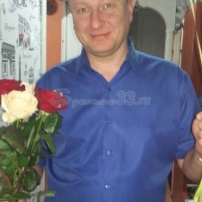 17.02.2017 г.Ковров (Владимирская обл.)